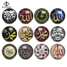 ROYALBEIER 12 stks/partij Moslim Islam Allah Woord Multi Stijlen 18mm Glas Drukknoop Fit Charm Ketting Armband Accessoires KZ1088