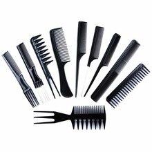 10 pcs women hair comb plastic Anti-static Hairdressing Combs Hair Care Styling Tools Professional Salon Barber Hair brush new 335 aluminum comb anti static hair cut 339 comb professional barber hair brush hairdressing tools