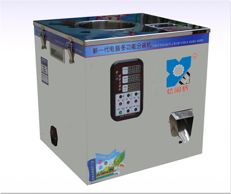 1g~25g food filling machine ,automatic powder filling machine, Medicine filling machine,muti-function racking machine cursor positioning fully automatic weighing racking packing machine granular powder medicinal filling machine accurate 2 50g