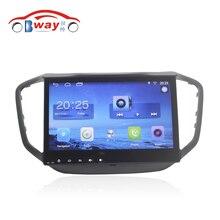 Бесплатная доставка 10.2 «Quad Core Android 6.0.1 Car DVD видео плеер для Chery Tiggo 5 gps-навигации BT, радио, Wi-Fi, DVR