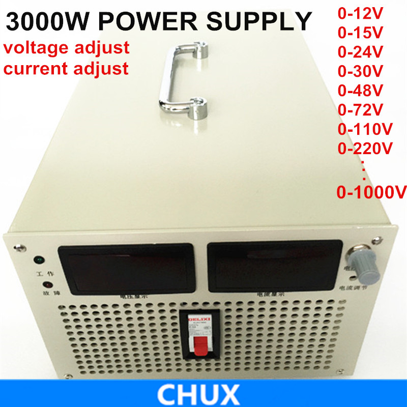 big walt 3000W 0-12v 15v 24v 48v 72v 110v adjustable Switching power supply AC to DC for led light, Laboratory test power supply