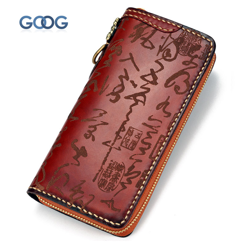 Handmade wallet men and women long paragraph zipper bag head layer of leather laser engraving Chinese style calligraphy large ca korean style different flowers and plant of 50 chinese embroidery handmade art design book