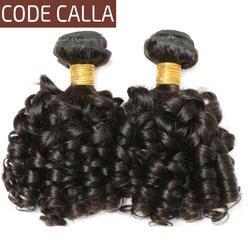 Код Калла свободные Надувной вьющиеся монгольский необработанные человеческие волосы расширение 3 волосы на Трессах