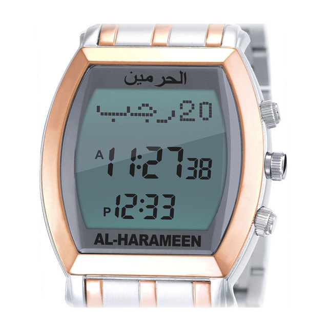 Newest Azan Watch 6260 Islamic Qibla Watch With Prayer Compass Gifts,Wooden Gift Box Gold+Sliver 1pc 100% Origin