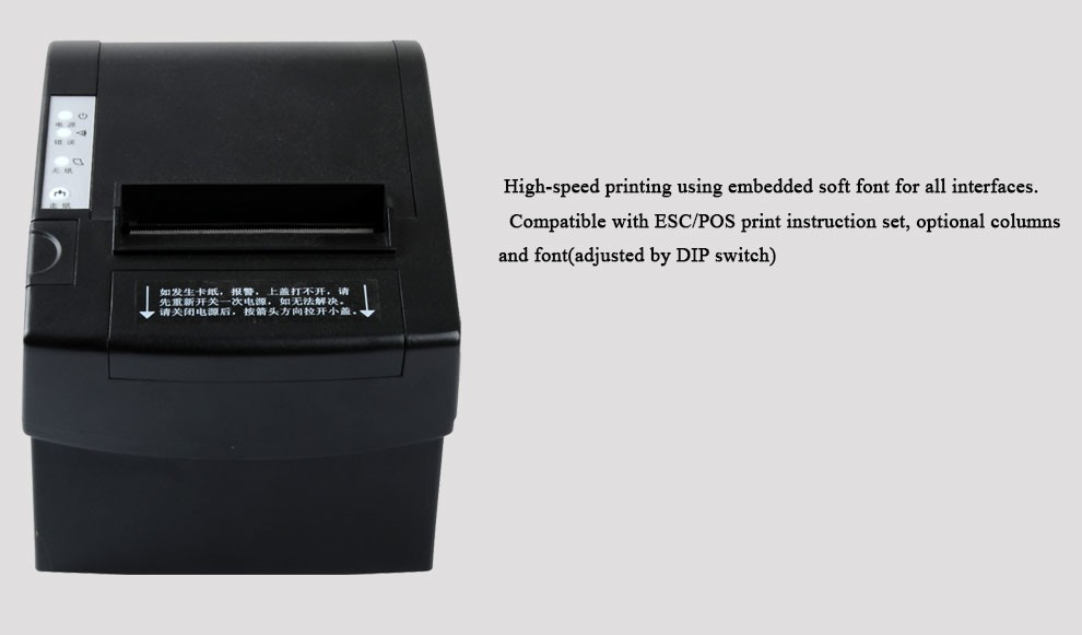 80mmReceipt-Printer-photos_03