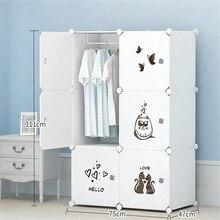 Простой гардероб Пластик Сталь шкафчик для хранения документов(Костюмы коробка домашняя одежда и ящик для хранения Magic пленка Кубы для хранения
