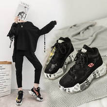 2018 Зимние новые массивные кроссовки Harajuku платформа Bling Dad обувь  Плюшевые Теплые повседневные граффити оксфорды подошва e9e4d891de644