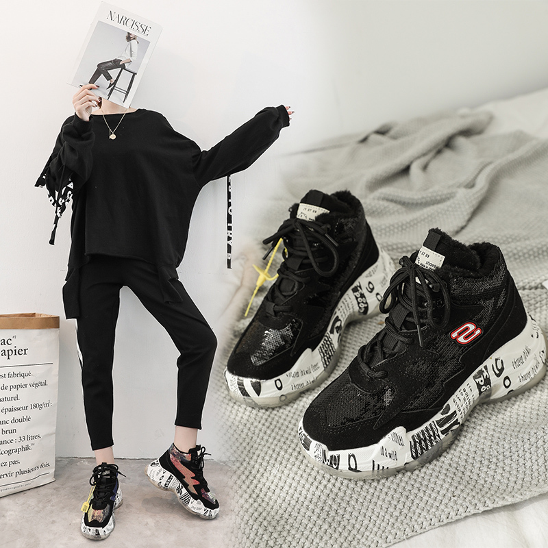 2018 Winter New Chunky Sneakers Harajuku Platform Bling Dad Shoes Plush Keep Warm Casual Graffiti Oxford Sole Clunky Sneaker