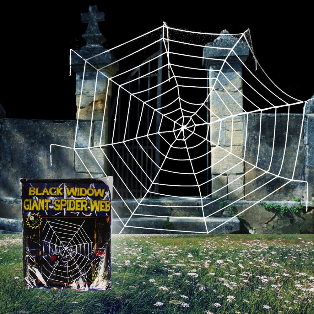 Super Stretch Circular Giant Spider Web For Outdoor Decorations 11 2ft White 1