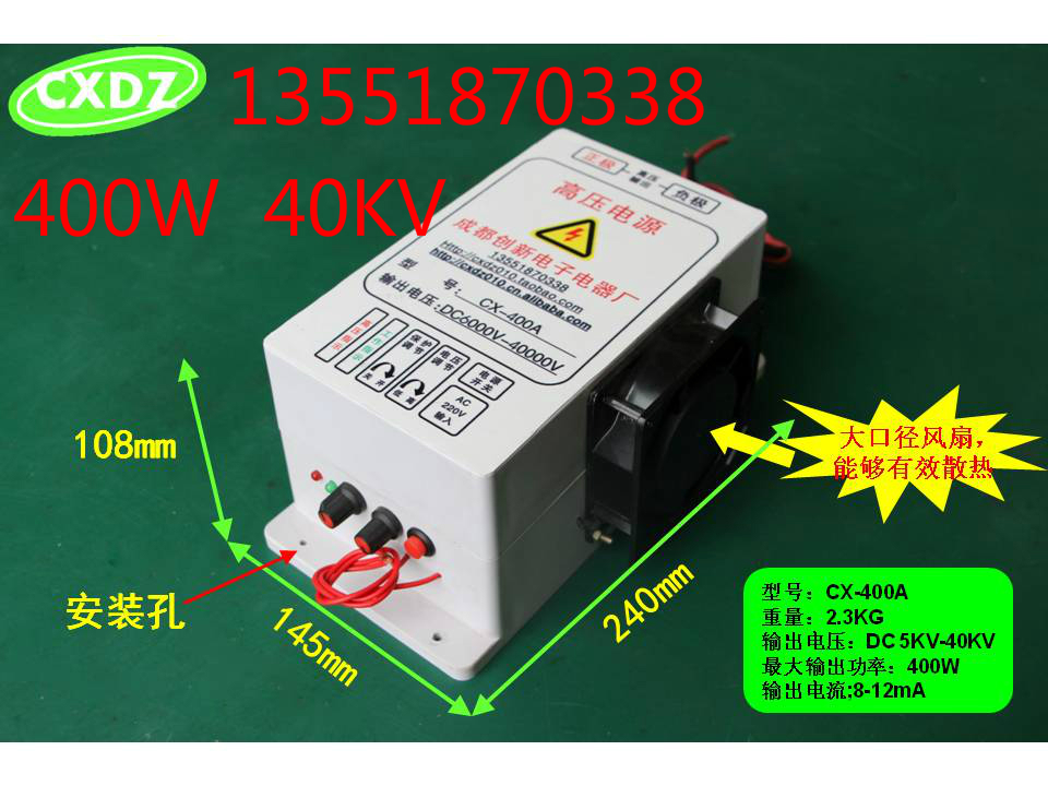 все цены на  Air Cleaning High Voltage Power Supply Large Power Plasma Generator CX-400A 400W  онлайн