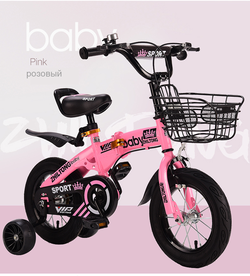 New children's bicycle Boys and girls cycling bike 12/14/16/18 inch folding kid's bicycle Light students bicycle