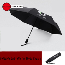 1 шт. складной Автомобильный Автоматический Зонт от дождя с логотипом, специально для Skoda Kodiaq, аксессуары для интерьера