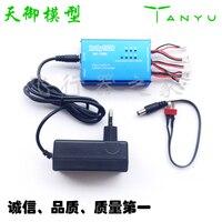 BC 1S06 1 to 6 charger for SYMA X5C / X5 X3 / F4 / X4 / X2 Hubsan H107D / X4 / H107L / H107C WL V202 V977 V930 Free Shipping
