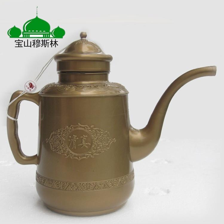 Yunnan soup bottle wash face / small pot net pot halal soup