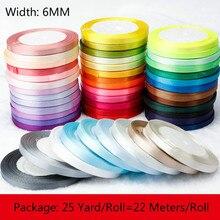 25 ярдов/рулон) 6 мм ленты многоцветные однотонные атласные ленты Свадебные декоративные подарочные коробки декоративно-упаковочная лента DIY ремесла 22 метра