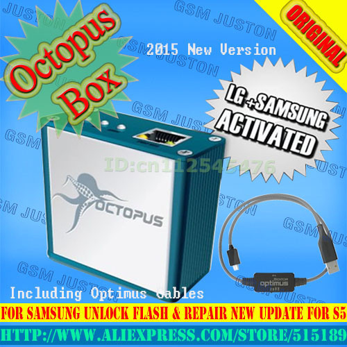 octopus box-gsm juston+19 cable