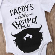 """""""Daddy's little beard puller"""" romper"""