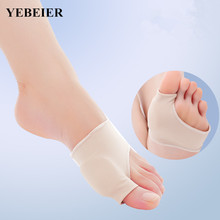 foot care tool use  Silicone Protective Cover Hallux valgus orthosis The big toe corrector Forefoot cushion