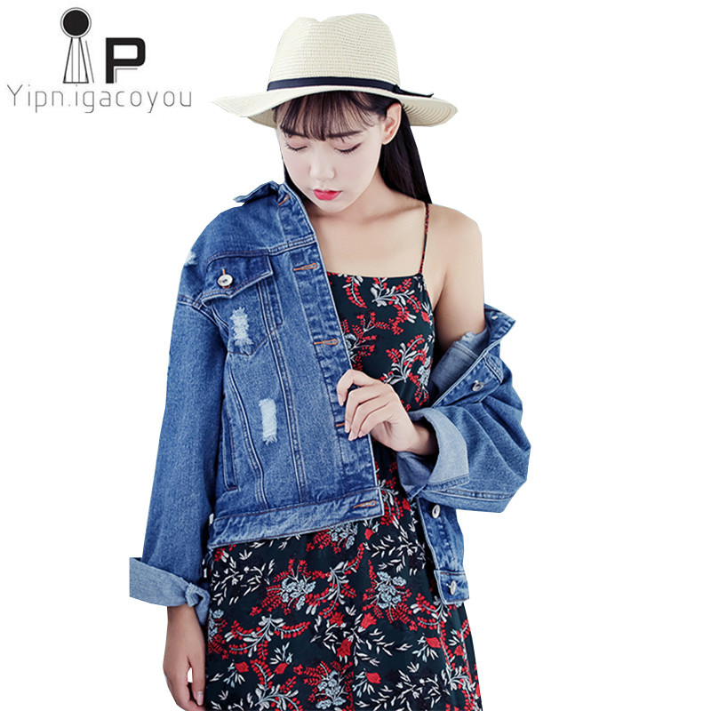 Coréen court jeans veste 2018 grande taille dames Bomber vestes printemps lâche femmes denim veste femme étudiant sauvage femme manteau