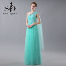 30853f44dc Prom Dress Mint Green Promotion-Shop for Promotional Prom Dress Mint ...