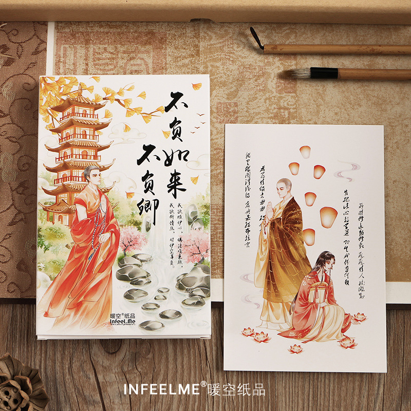 30 Pcs/Set Chinese Ancient Monks Series Postcard/Greeting Card/Message Card/Birthday Letter Envelope Gift Card