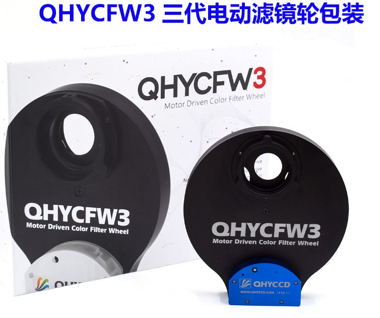 QHY CFW3-S 1.25 7ps  electric filter wheel electric telescope filter wheel