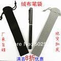 business gift velour velvet pencil bags pen pouches drawstring 3x17cm black gray 200pcs/lot by DHL
