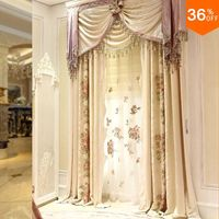 Nice Embroidery flower curtains for Dressing room Euro drapes the curtain for tiring room extreme door curtains for powder room