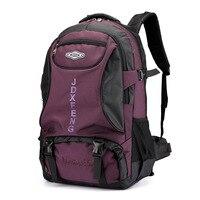 Korean bag travel agency custom logo sports leisure backpack women outdoor men's travel backpack mountaineering bag