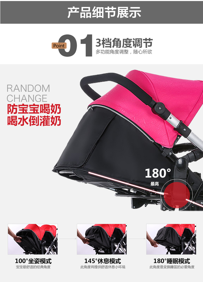 twin baby stroller (5)