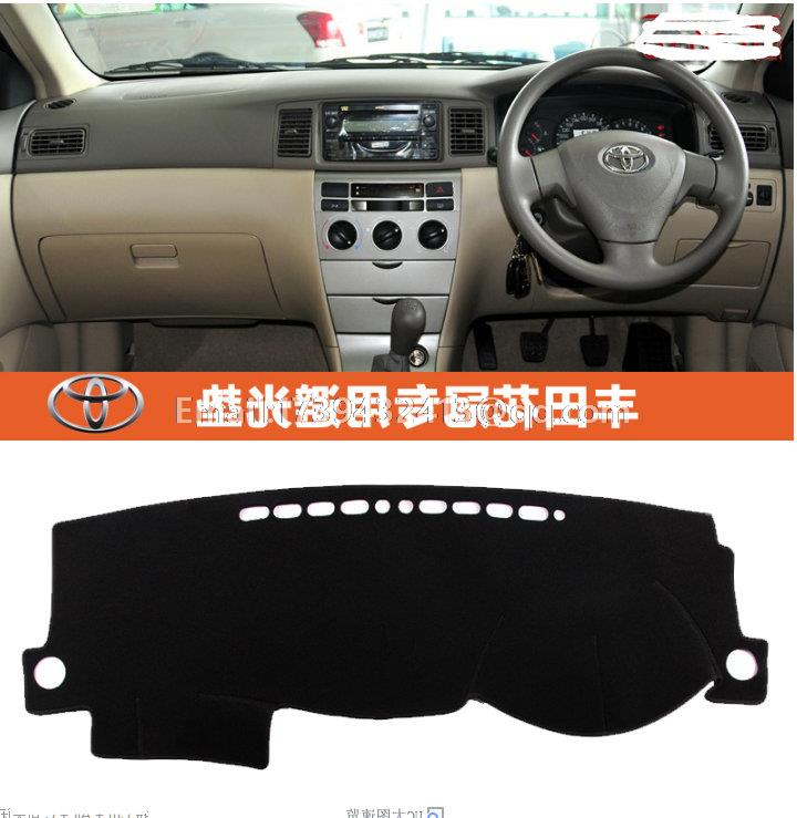 For Toyota Corolla 2003 2004 2005 2006 Dashmats Car