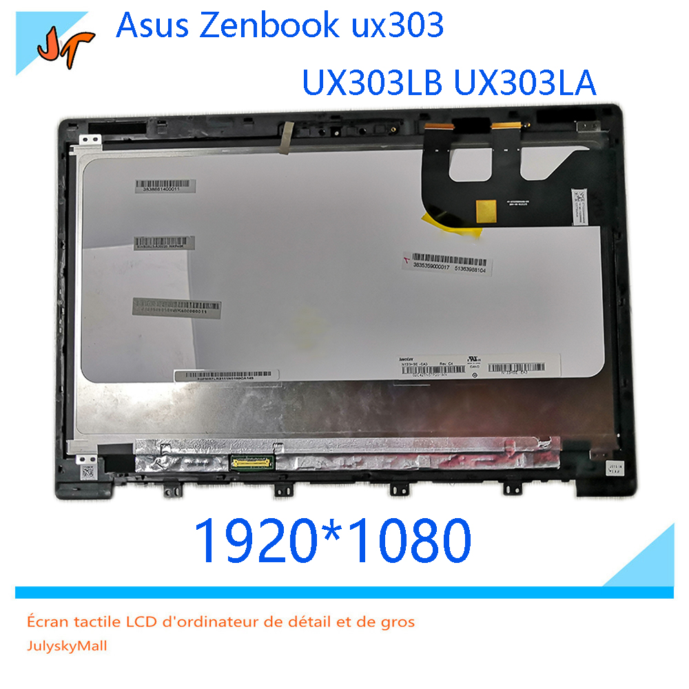 13.3 inch high definition screen for Zenbook UX303 UX303LA UX303LB LCD LED display touch assembly screen with frame bezel 1920X1