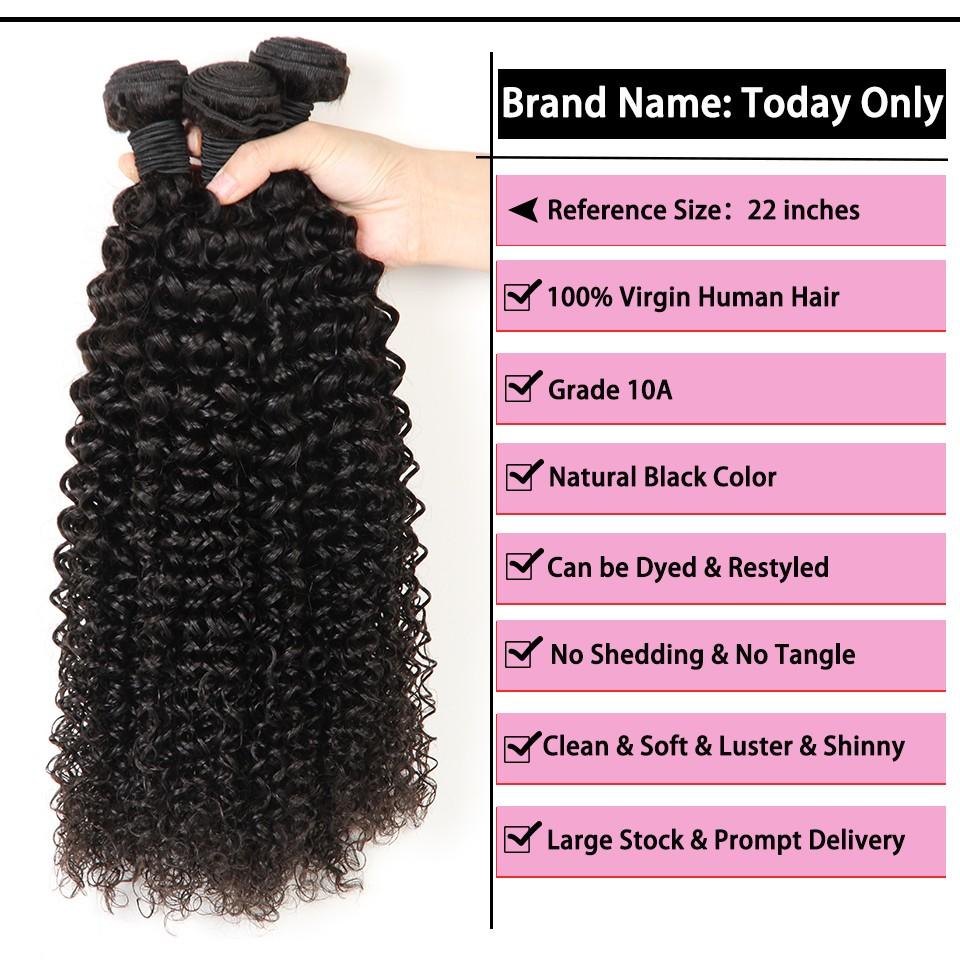 brazilian kinky curly virgin hair 16