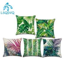 Тропический зеленый завод Monstera Пальмовый Лист листья печатных декоративные пледы подушки наволочки для автомобиля диван дома Almofadas 45×45