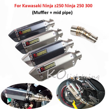Ninja z250 Ninja 250 300 Motorcycle Exhaust Mid Link Pipe Muffler Exhaust System for Kawasaki Ninja z250 Ninja 250 300 2013-2016 motoo carbon fiber exhaust muffler pipe link middle pipe escape for kawasaki ninja 250 r ninja 300 z250 z300 2008 2017 slip on