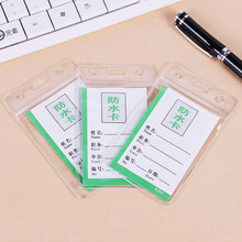 10PCS PVC ID Badge Case Clear and Transparent Holes Bank Credit Card Holders ID Badge Holders Accessories(China)