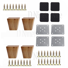 4PCS 60x58x38MM Wooden Furniture Cabinet Leg  Oak Wood Right Angle Trapezoid Feet Lifter Replacement for Sofa Table Bed