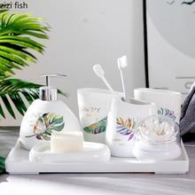 Креативный керамический набор для ванной комнаты с цветными листьями, набор для ванной комнаты с чашкой для рта, набор из пяти предметов для хранения в ванной, украшения для дома