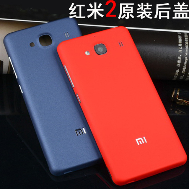 pretty nice 69cd1 8d7ac US $4.74 5% OFF|Original for xiaomi redmi 2/2A Hongmi 2 Back cover case For  XIAOMI Hongmi Hongmi 2 Redmi 2 Phone Battery case-in Fitted Cases from ...