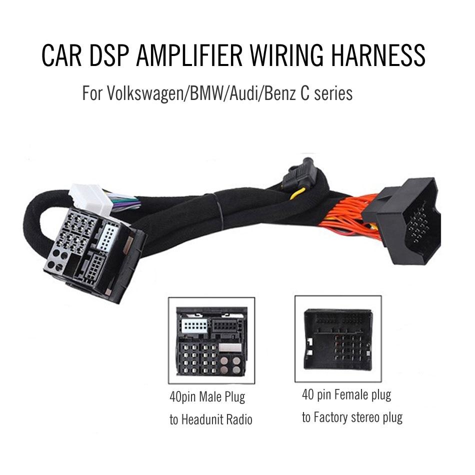 Car DSP Amplifier Wiring Harness Special-tail Line Socket For VW Passat/Porsche/audi/BMW/ #5