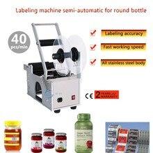 Round Wine,honey,medicine,essence,seasoning glass Bottle Adhesive Sticker Label Applicator For PET bottle  Labeling Machine manual sticker label applicator self adhesive flat bottle sticker labeling machine