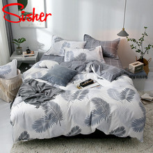 Sisher 간단한 침구 세트 Pillowcase Duvet 커버 세트 침대 린넨 시트 싱글 더블 퀸 킹 사이즈 이불 커버 침구