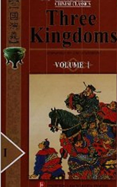 ФОТО W-Free shipping chinese classical novel Three Kingdoms (Chinese Classics, 4 Volumes)English edition
