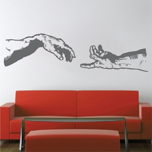 The Creation of Adam Wall Sticker