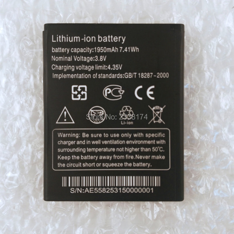 1pcs 100% High Quality 1950mAh Battery For DNS S4705 Mobile Phone Freeshipping + Tracking Code