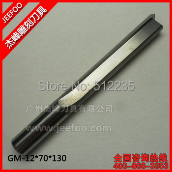 12*70*130L CNC Solid Carbide Two Straight Flute Bits/CNC Router Bits/Router Cutter free shipping of 1pc hss 6542 full cnc grinded machine straight flute thin pitch tap m37 for processing steel aluminum workpiece