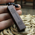 Chinese Traditional Buddhist scriptures Carved Ebony Amulet Alloy Metal Keyring Wooden Beaded Keychain