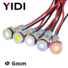 цена на 6mm Chrome Metal 12V 24V 110V 220V LED Indicator Light Pilot Lamp Red Green Blue White Yellow Panel Mounted Wire Signal Lamp