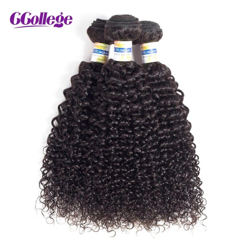CCollege Hair Kinky Curly Peruvian Remy Hair Bundles Natural Color 100% Human Hair Weaving 3 Pcs/lot 100g Free Shipping
