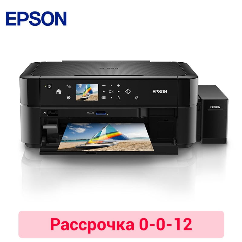 MFD Epson L850 printer printing factory 0-0-12 jgaurora a5 updated large printing size 3d printer